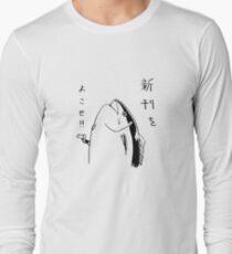 Japanese fish hold up Long Sleeve T-Shirt