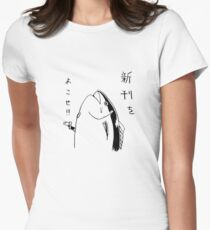 Japanese fish hold up Women's Fitted T-Shirt