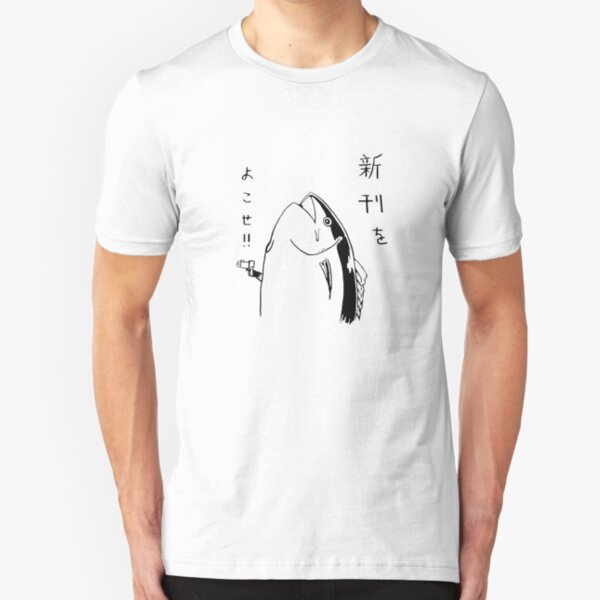 Japanese fish hold up Slim Fit T-Shirt