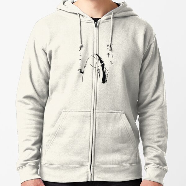Japanese fish hold up Zipped Hoodie