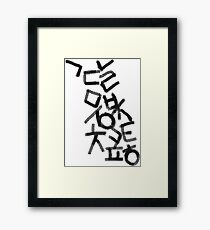 korean typography Framed Print