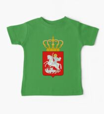 GEORGIA (LESSER COAT OF ARMS) Baby Tee