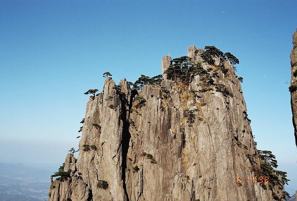 Yellow Mountain by itourbeijing