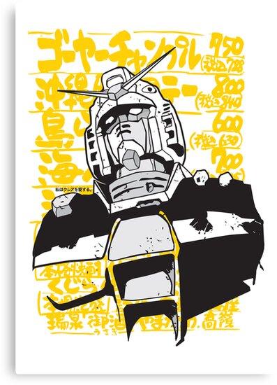 Gundam Love by Adam Atteia