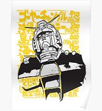 Gundam Love Poster