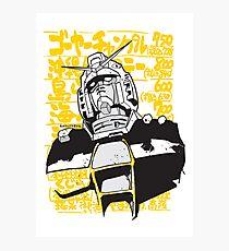 Gundam Love Photographic Print