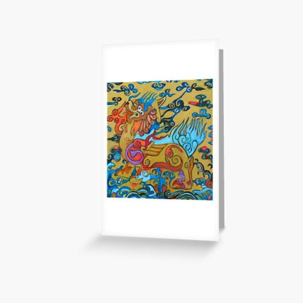 Qilin Greeting Card