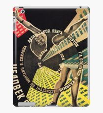 Movie camera iPad Case/Skin