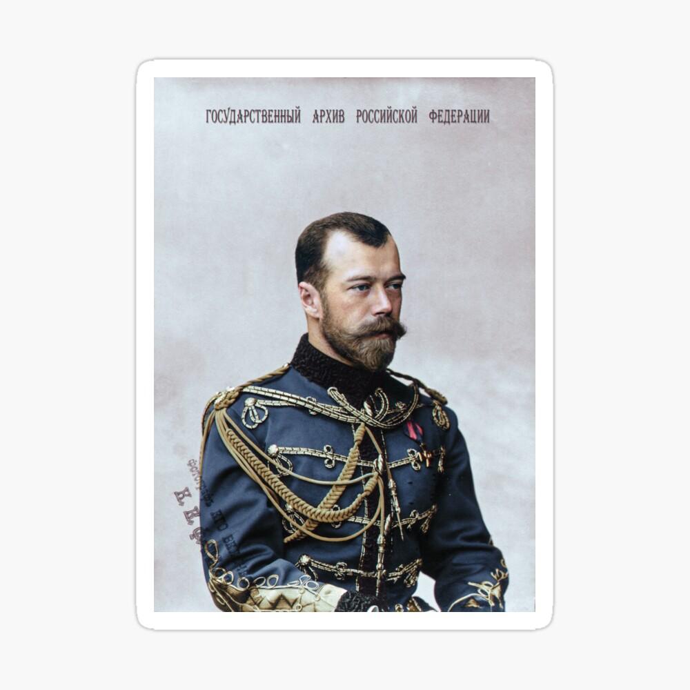 TSAR NICHOLAS II GLOSSY POSTER PICTURE PHOTO russia emperor 2nd czar saint 1844