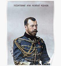 Tsar Nicholas II, last Russian emperor (1894–1917) Poster