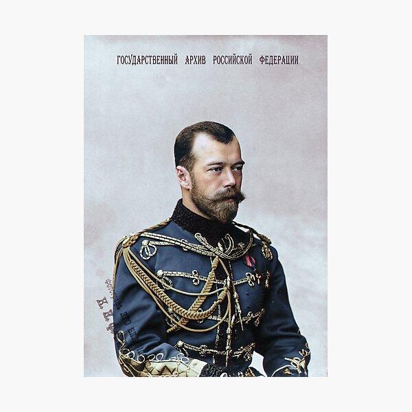 Tsar Nicholas II, last Russian emperor (1894–1917) Photographic Print