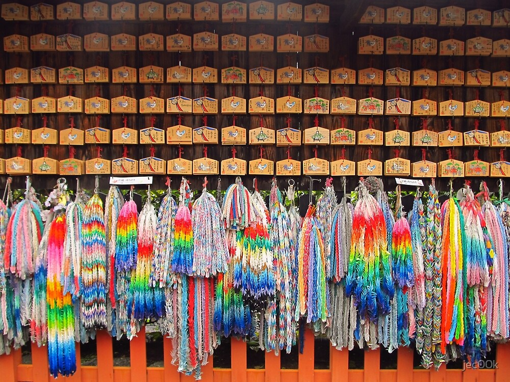 Paper Crane Chains and Prayers in Kyoto by jec00k