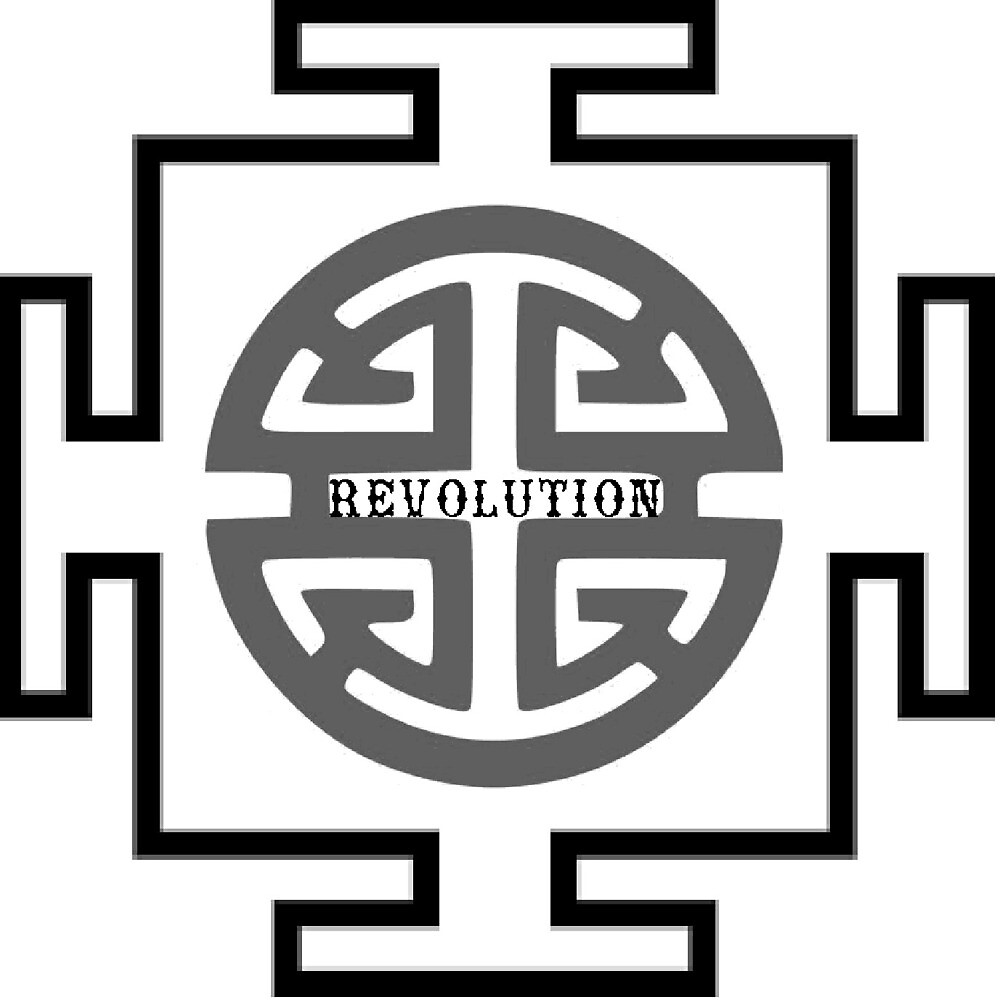 Revolution Activation Mandala by Timaeon