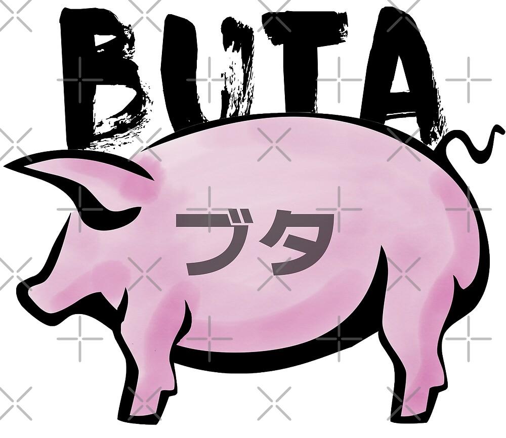 Buta, Pink Pig, Pink Pork, Porkiness, Porkiness.com, Japanese Pig by Scott Sakamoto
