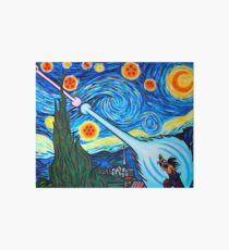 Van Gogh -ku / Goku Vs. Vegeta Dragon Ball Z Starry Night Art Board
