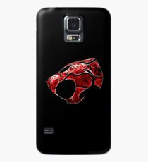 Thundercats Case/Skin for Samsung Galaxy