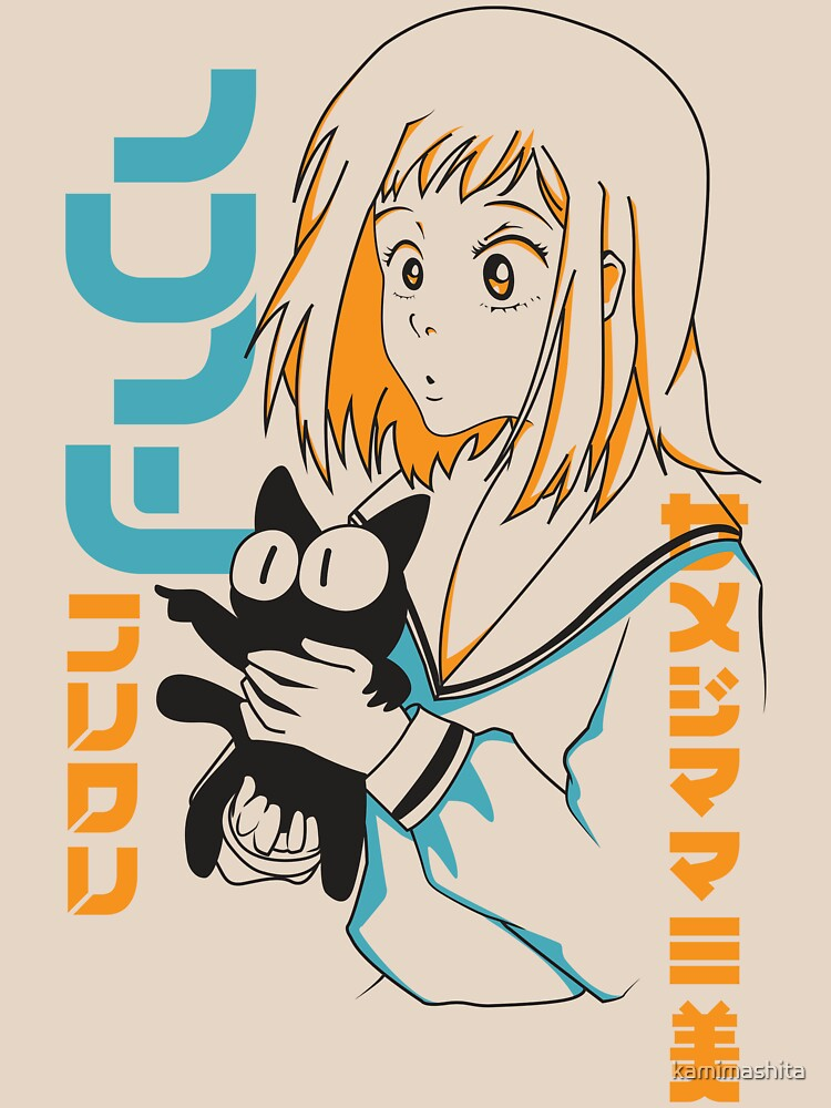 FLCL Mamimi and Ta-kun | Unisex T-Shirt