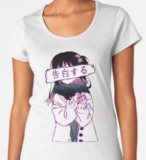CONFESSION - Sad Japanese Aesthetic Women's Premium T-Shirt