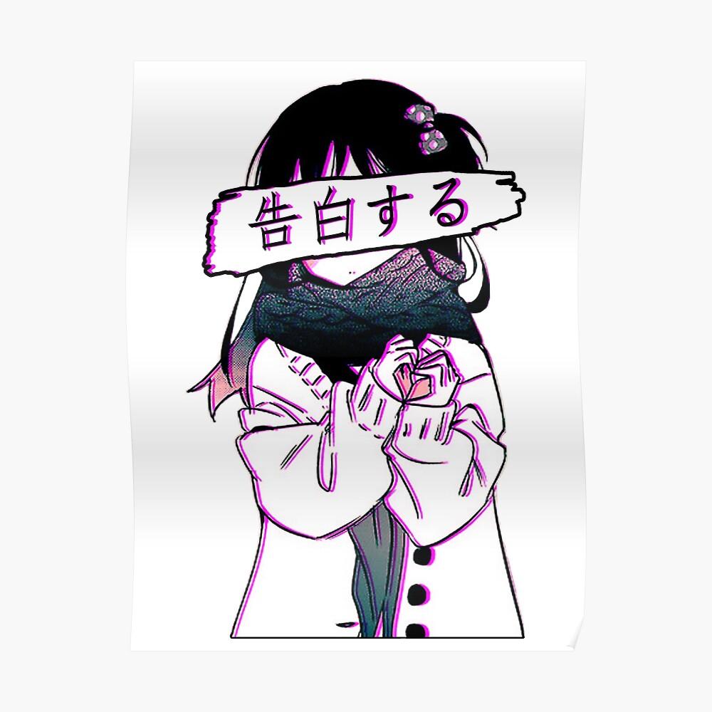 CONFESSION - Traurige japanische Ästhetik Poster