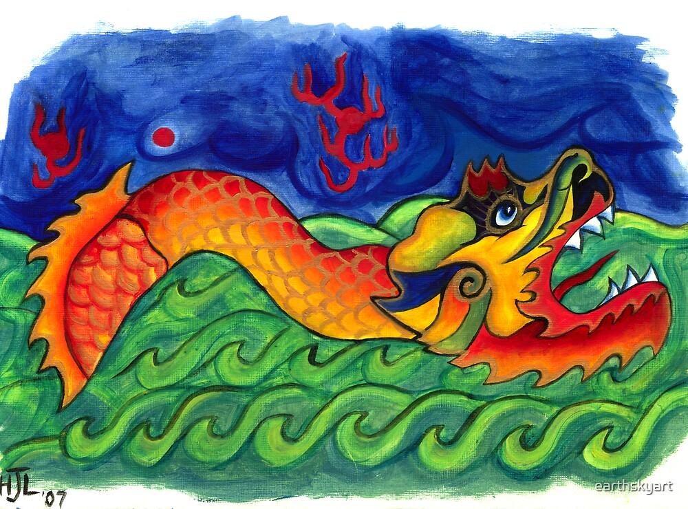 Chinese Dragon by earthskyart