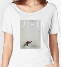 Japanese Fargo  Women's Relaxed Fit T-Shirt