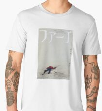 Japanese Fargo  Men's Premium T-Shirt