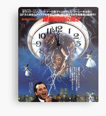 Japanese Scrooged Metal Print