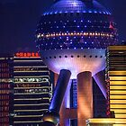 China. Shanghai. Oriental Pearl TV Tower. The Largest Sphere. by vadim19