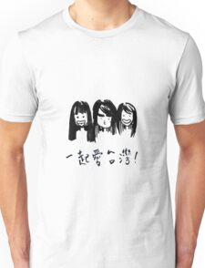 Love Taiwan together! Unisex T-Shirt