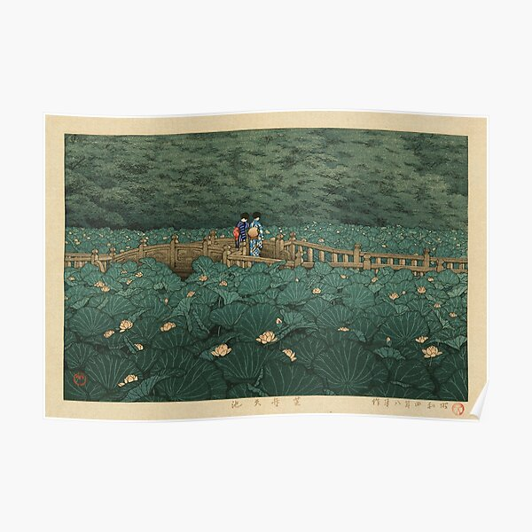 """The Pond at Shiba Shrine in Benten"" - Kawase Hasui Poster"