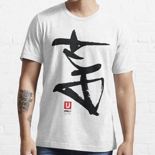 UrbArt® - Caligraphique T-shirt essentiel