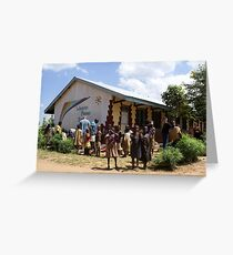 Wansimba Primary School Greeting Card