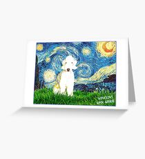 Bedlington Terrier - Starry Night Greeting Card