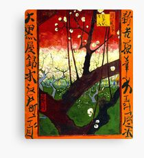 Van Gogh - Flowering Plum Orchard, after Hiroshige Canvas Print