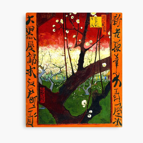 Van Gogh - Flowering Plum Orchard, after Hiroshige Canvas Print