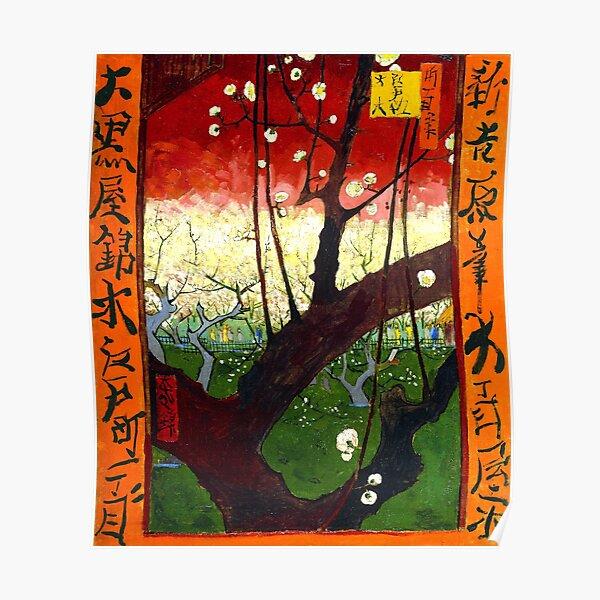 Van Gogh - Flowering Plum Orchard, after Hiroshige Poster