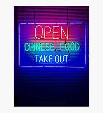 Chinese Buffet Neon Photographic Print