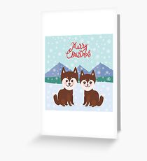 Merry Christmas New Year's card design Kawaii funny brown husky dog, face with large eyes and pink cheeks, boy and girl, mountain landscape snowflakes background Greeting Card