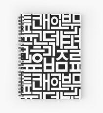 Korean, Hangul Spiral Notebook
