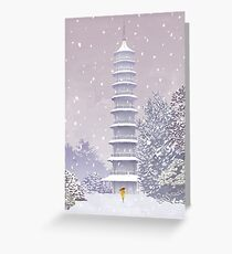 Snowfall at Kew Gardens Greeting Card