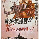 Remember Japan - World War 2 Poster  by Remo Kurka