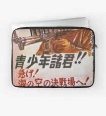 Remember Japan - World War 2 Poster  Laptop Sleeve