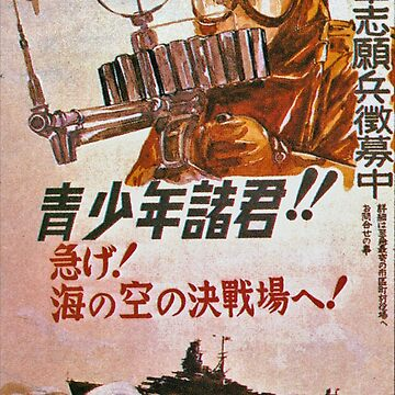 Remember Japan - World War 2 Poster  by RemoKurka
