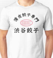 Shibuya Gyoza Unisex T-Shirt