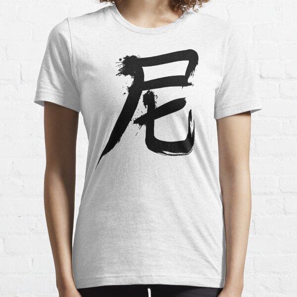 The Amars Essential T-Shirt