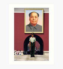 Mao portrait - China Art Print