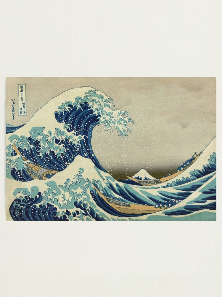 Alternate view of The Great Wave Off Kanagawa Photographic Print