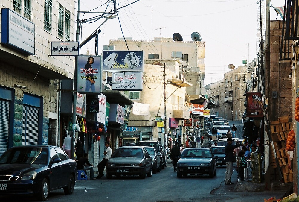 the real middle east by Dan A'Vard