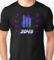 Camiseta unisex Blade Runner 2049 Holograma 3D