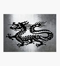 Vintage Metal Dragon Photographic Print